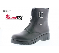 Ботинки женские Rieker артикул X2652-00