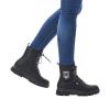 Ботинки женские Rieker артикул X3410-00