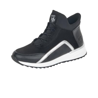 Ботинки женские Rieker артикул X8083-00