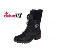 Ботинки женские Rieker артикул Y0422-00