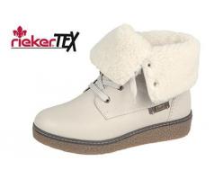 Ботинки женские Rieker артикул Y4020-60