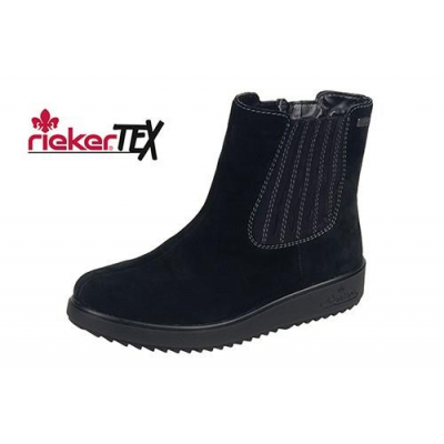 Ботинки женские Rieker артикул Y5154-00