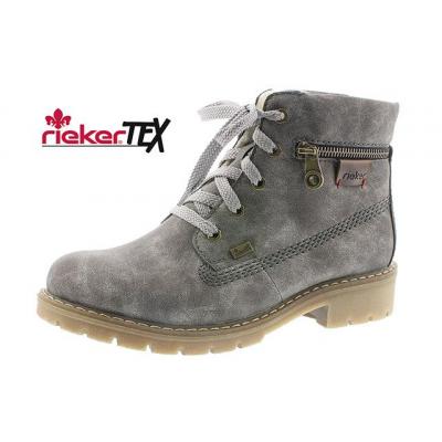 Ботинки женские Rieker артикул Y9112-46