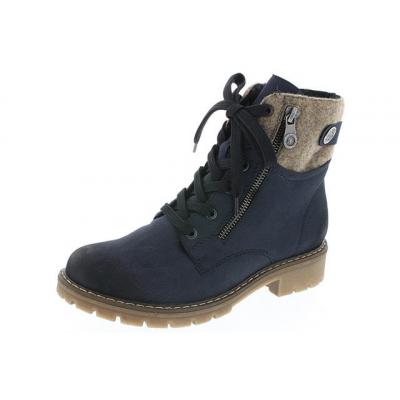 Ботинки женские Rieker артикул Y9134-14