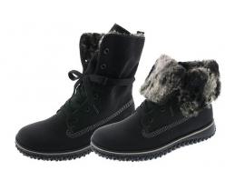 Ботинки женские Rieker артикул Z4221-00