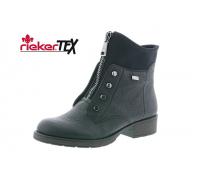 Ботинки женские Rieker артикул Z9562-00